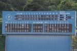 11/18(日)の県央・県北学童軟式野球大会の模様